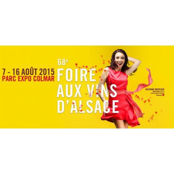 alsace wine fair parc expo colmar cattin